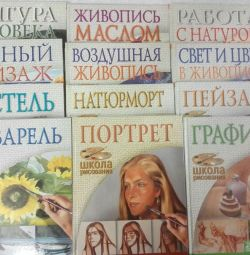 Gift set of books (price for all 12 pcs)