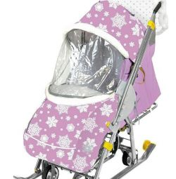 Nika's stroller Our new kids