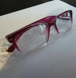 + 4, γυαλιά με διοπτρίες, νέα +4