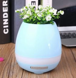 ? Bt Column Pot Planter Sensor Disco-LED