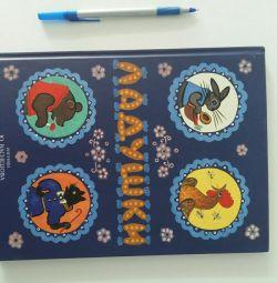 Book-Ladushki. Fairy tales, songs, poteshki.