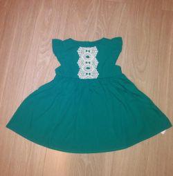 Το μίνι φόρεμα Maxi είναι νέο!