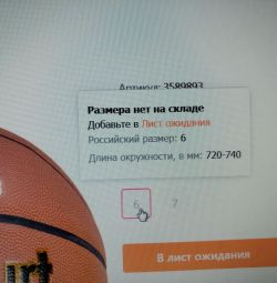 Basketball ball Kes Ball Adidas