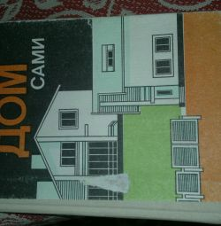 Book we build a house ourselves