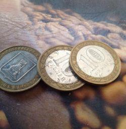 10 ruble bimetallic coins