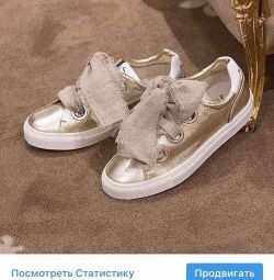 Sneakers νέο δέρμα Voile Blanche Italy μεγέθους 39