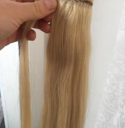natural tail, new, 60-65 cm