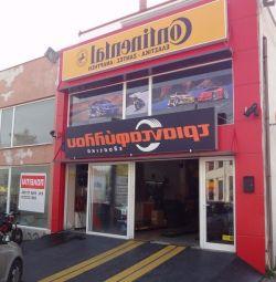 Α ground floor store of a surface of 120.51sq.m. w