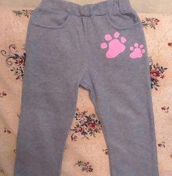 Track pants, p 104