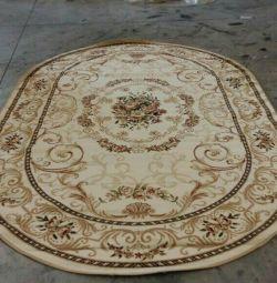 Carpet. 2 × 3