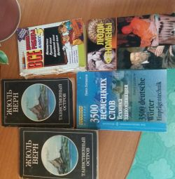 Βιβλία σε συλλογή