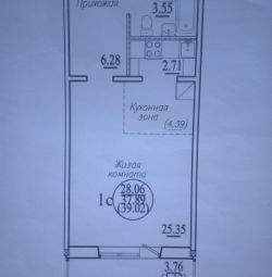 Apartment, studio, 39.02 m²