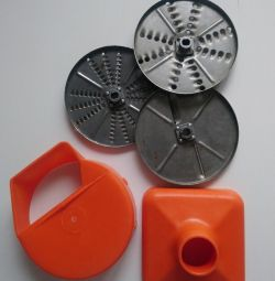 Accessories for meat grinder