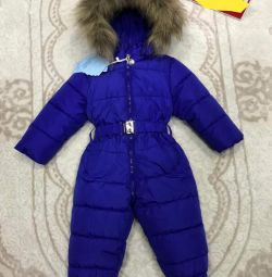 Φόρμες χειμωνιάτικες Φυσική γούνα