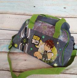 Αθλητική τσάντα για παιδιά
