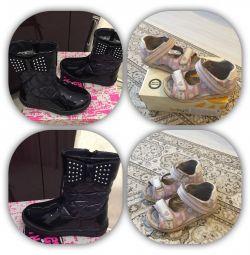 Bot sandalet ayakkabı