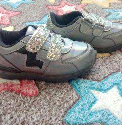 Αντρικά παπούτσια, μέγεθος 22 (23)