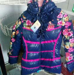 Jachetă nouă primăvară-toamnă