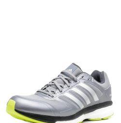 Pantofi de alergare Adidas Supernova Glide BOOST