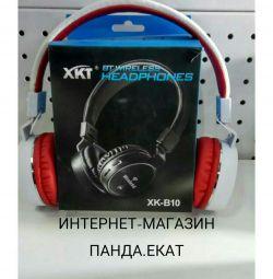 Ακουστικά HK-B10