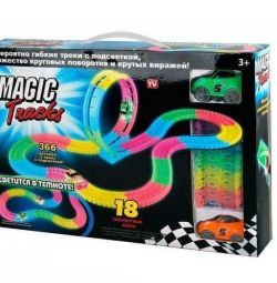 Magic Tracks glowing track 366 parts