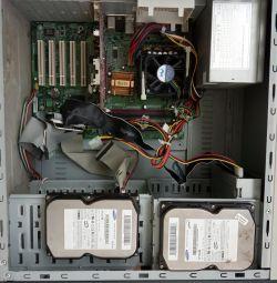 Bilgisayar, sistem birimi