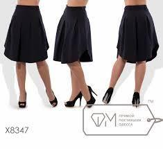 Продам красивую модную с этикеткой юбку