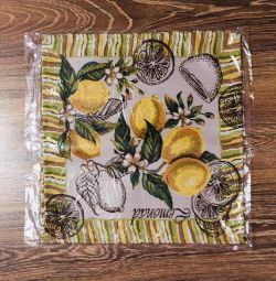 """Tapestry Napkin Set """"Lemonade"""""""