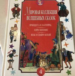 Fairy tale book for children