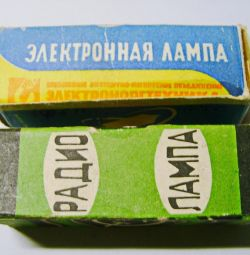 Radio tubes and resistors of the USSR, new.