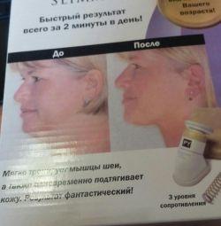 Chin Exerciser