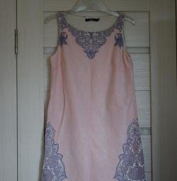 Zolla платье