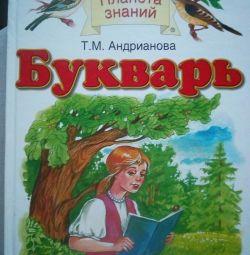 Bukvar TM. Andriyanova