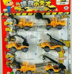 Un set de mașini Utilaje de construcții
