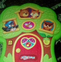 Швейная машинка.Музыкальная игрушка для малышей.