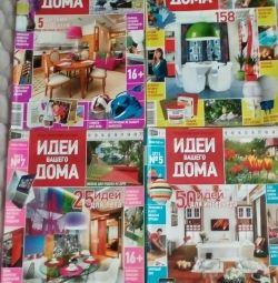 Περιοδικά 8 κομμάτια - 100 ρούβλια