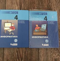 Κάθε βιβλίο για 200 ρούβλια