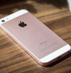 New iPhone SE (16gb), rose gold