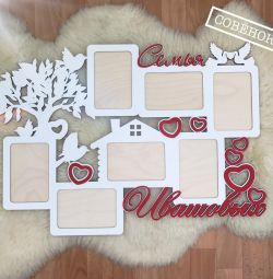 Photo frame with last name