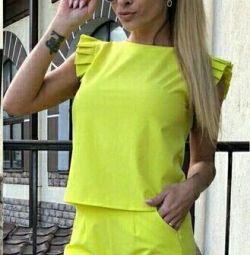 Νέα φορεσιά