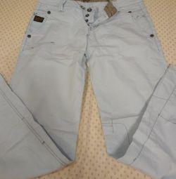 Pants summer