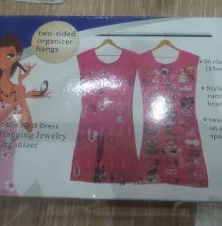φόρεμα διοργανωτής για διακοσμήσεις