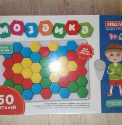 Mozaic și cadou din copilărie