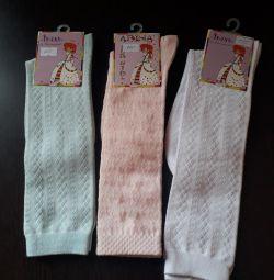 Çocuklar için pamuklu çorap