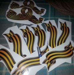 car stickers May 9