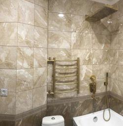 Apartament, 1 cameră, 45 m²