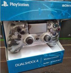 PlayStation 4 / άσπρο gamepad καμουφλάζ