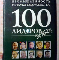 100 de lideri. Industria și știința Comunității.