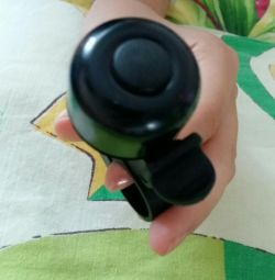 New bicycle bell
