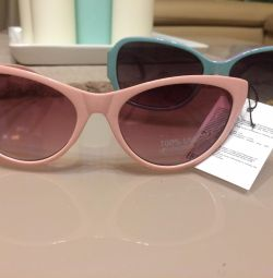 Female sun glasses, new